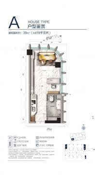碧桂园澳邻PARK1室户型:1室1卫 建筑面积约:39㎡