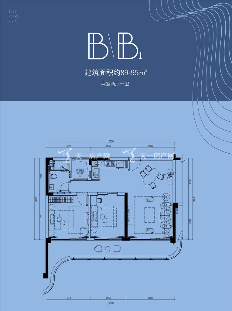 三亚璞海B&B1户型建筑面积89㎡两室两厅一卫1.jpg
