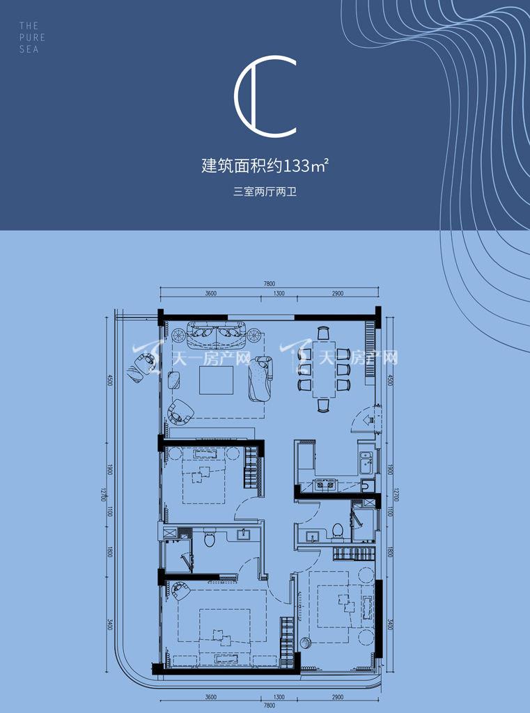 三亚璞海C户型建筑面积133㎡三室两厅两卫.jpg