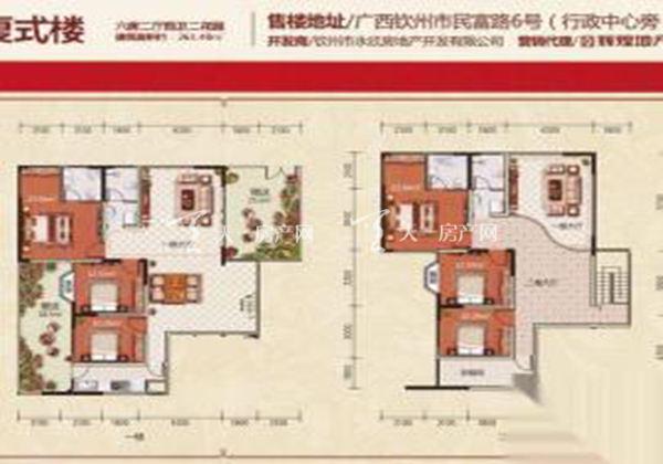 永欣世代宝第楼中楼户型:6室建筑面积:261.04㎡