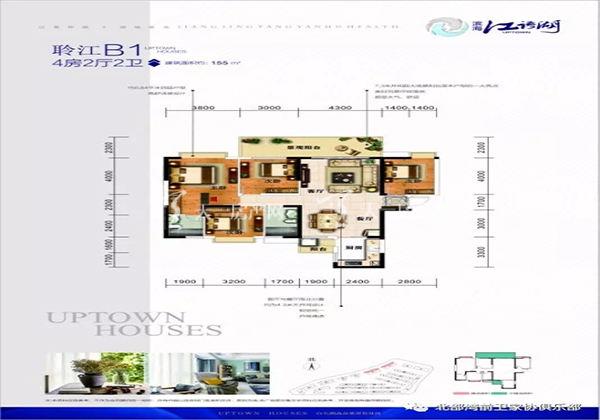滨海江语湖B1户型居室:四房二厅二卫一厨建筑面积约155㎡