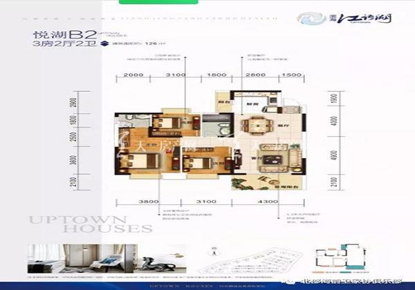 滨海江语湖B2户型居室:三房二厅二卫一厨建筑面积约126㎡