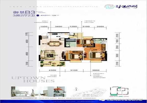 滨海江语湖B3户型居室:三房二厅二卫一厨建筑面积约126㎡