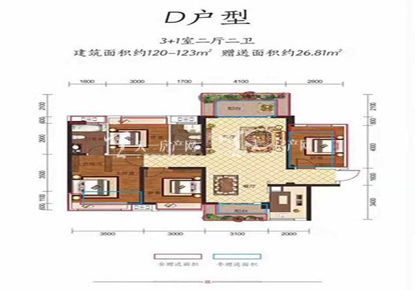 金钟美墅湾D户型居室:4室2厅2卫1厨建筑面积:123.00㎡