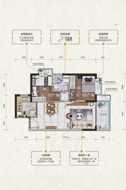碧桂园海上时光1#2室2厅1卫建筑面积:约75平米.jpg