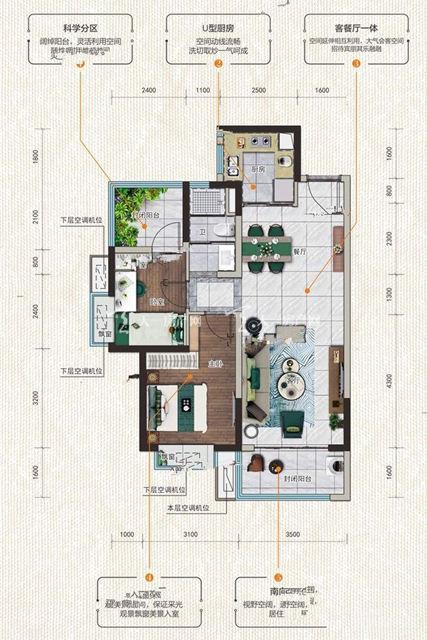 碧桂园海上时光1#2室2厅1卫建筑面积:约93平米.jpg