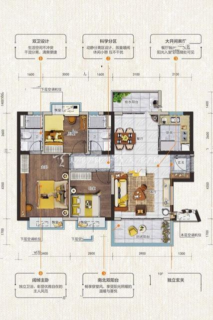 碧桂园海上时光1#3室2厅2卫建筑面积:约110平米.jpg