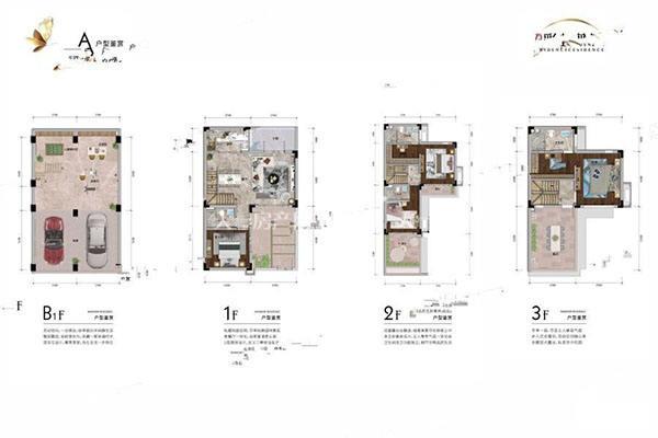 方直彩虹公馆148㎡别墅A户型4室2厅4卫建筑面积约148平米