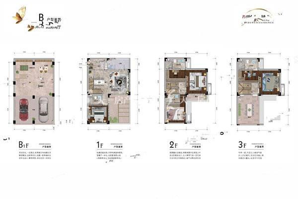 方直彩虹公馆148㎡别墅B户型4室2厅4卫建筑面积约148平米