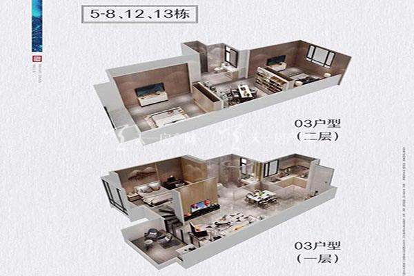 方直香山墅5-8 1213栋03户型3室2厅1卫建筑面积:约86平米