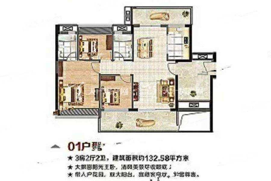 海尚绿洲56栋01户型3室2厅2卫建筑面积:约133平米