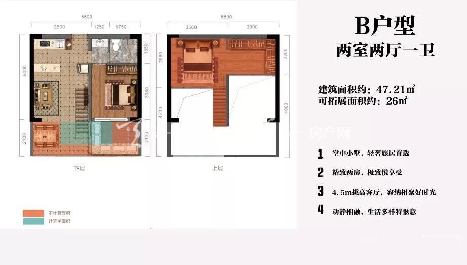 曼莲B户型两室两厅一卫建筑面积47.21㎡