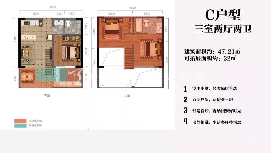 曼莲C户型三室两厅两卫建筑面积47.21㎡