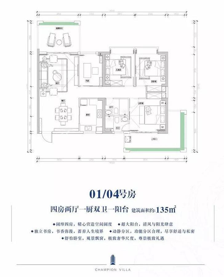华庭香郡01/04号房四室两厅一厨双卫建筑面积135㎡
