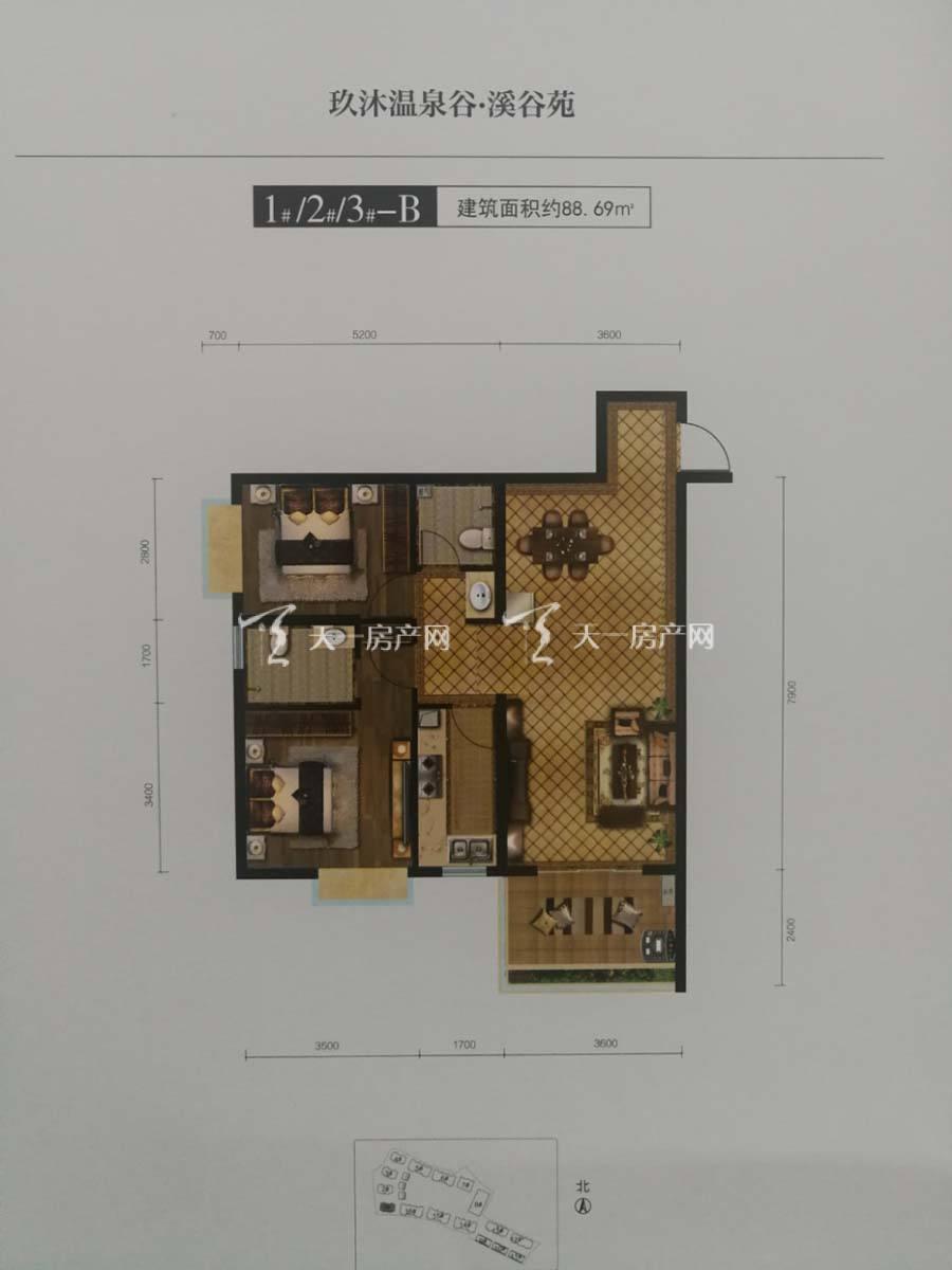 玖沐温泉谷B户型/二室二厅一厨二卫+2.4米大阳台/建筑面积:88m²