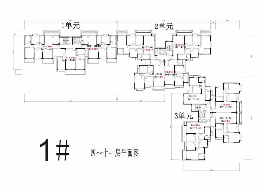凯旋景园1#/4-11层平面图