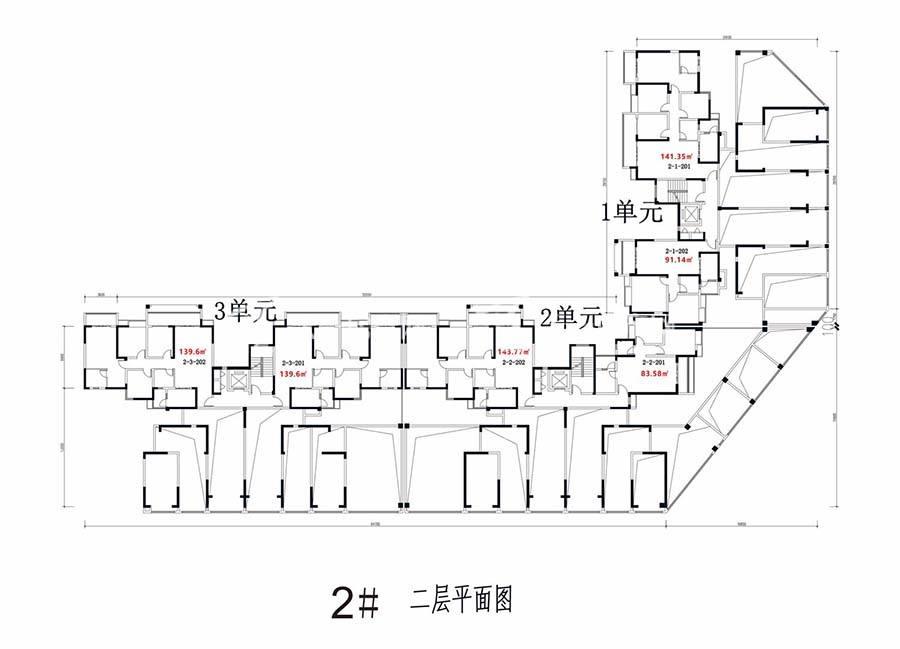凯旋景园2#/2层平面图