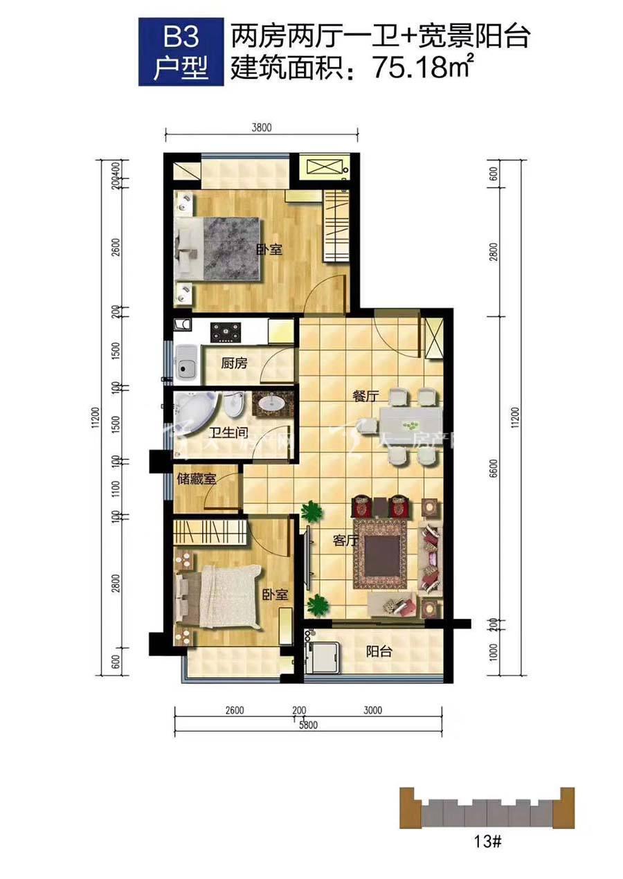 阳光城B3户型/两房两厅一卫+宽景阳台/建筑面积:75.18m²