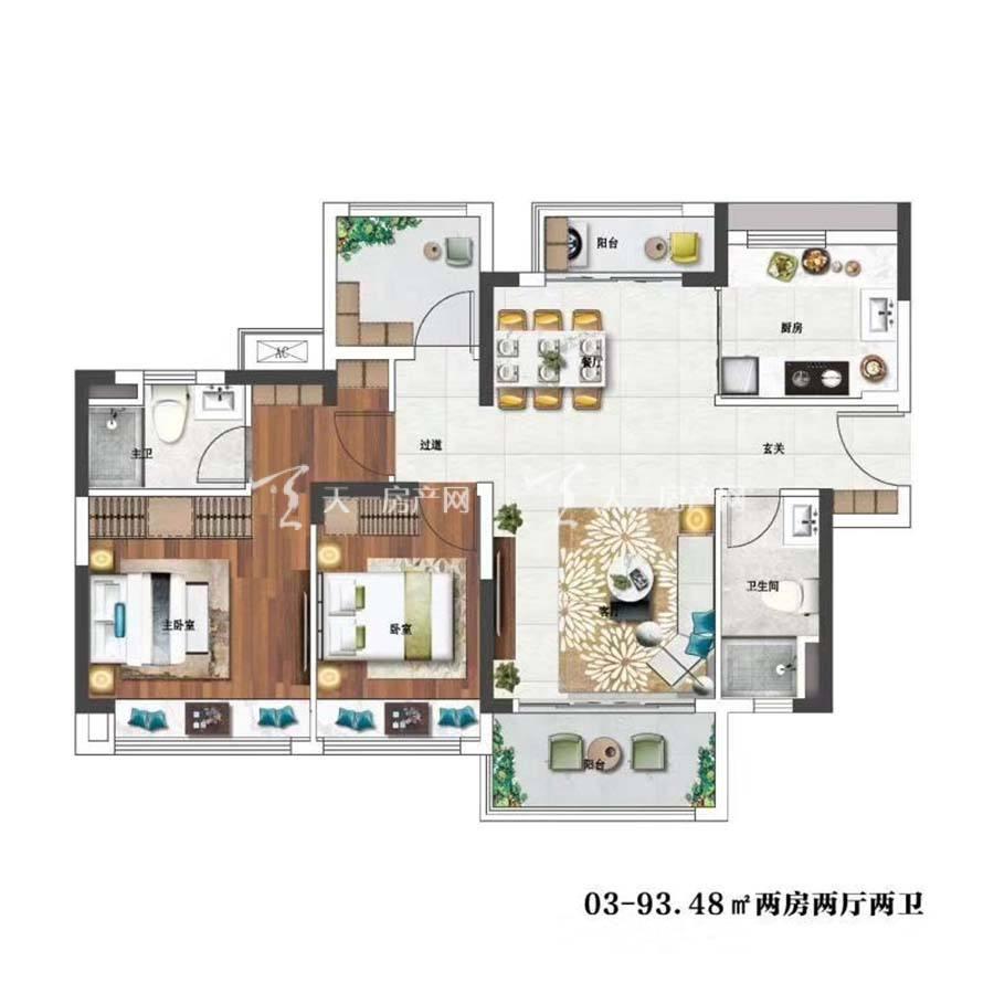 金辉优步花园03.2室2厅2卫/建筑面积:93.48m²