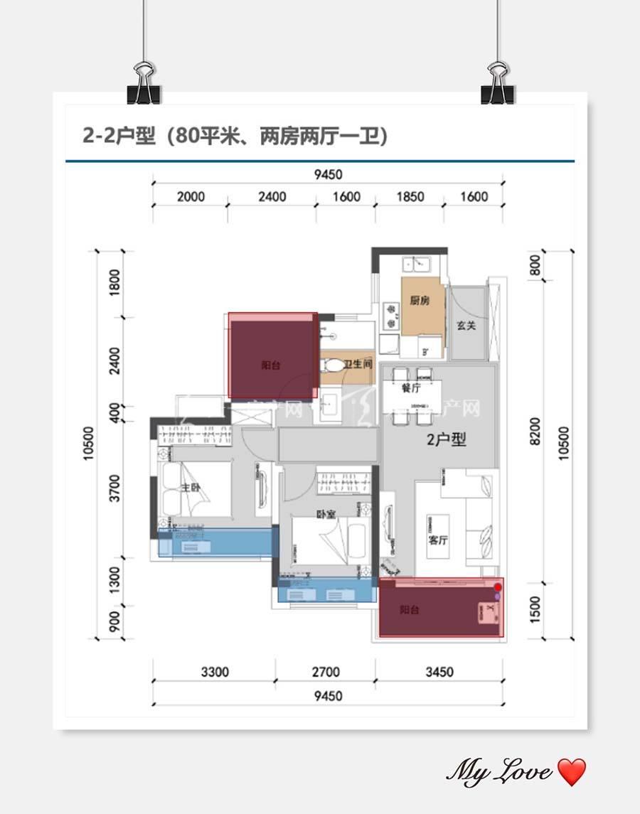 金辉优步花园2-2户型/2室2厅1卫/建筑面积:80m²