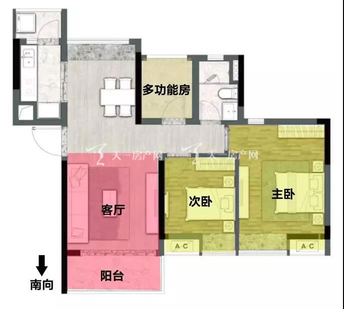 阅海90㎡ 2+1室2厅1卫