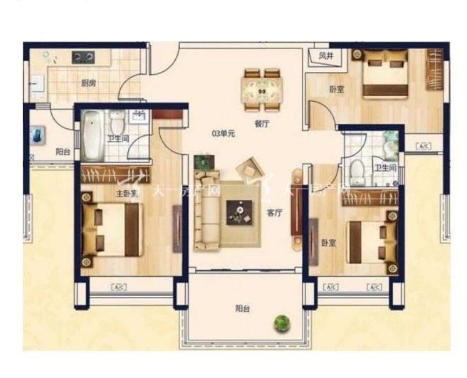 合生君景湾122㎡ 3室2厅2卫
