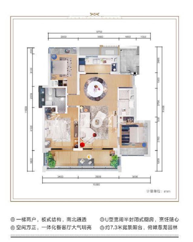 海南臻园花园洋房户型:建筑面积103㎡三室两厅两卫
