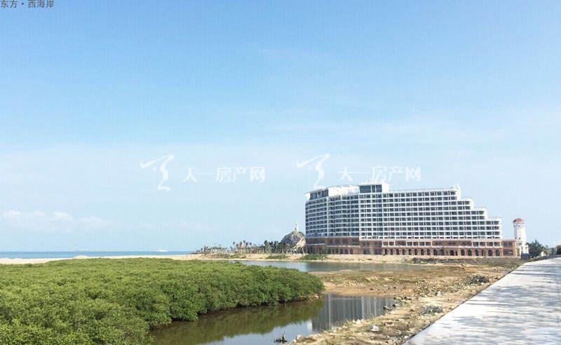东方西海岸实景图13.jpg