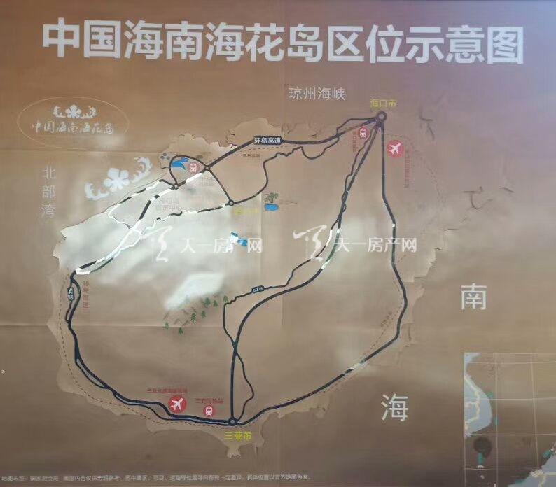 恒大海花岛交通图.jpg