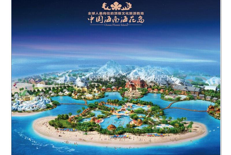 恒大中国海花岛效果图18.jpg