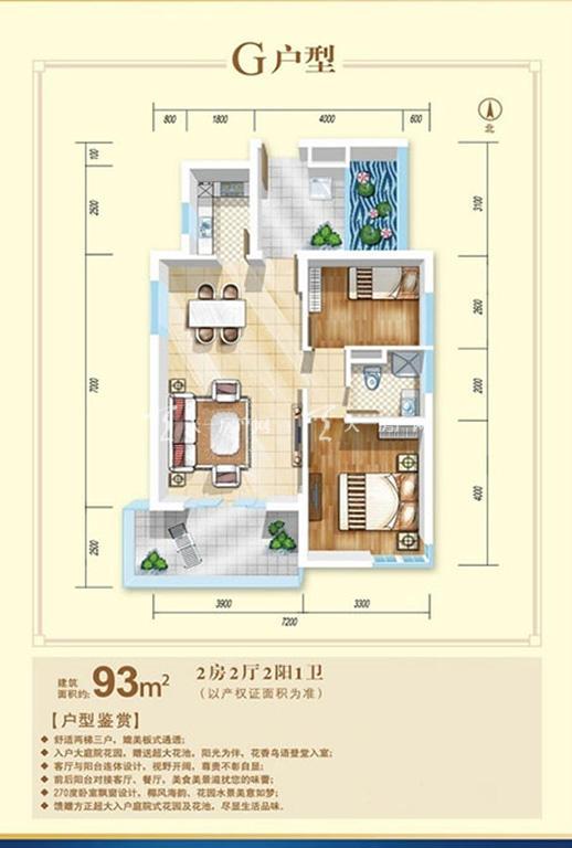 南国威尼斯城 罗马园3期63.51-63.88㎡公寓户型1室2厅1卫.j