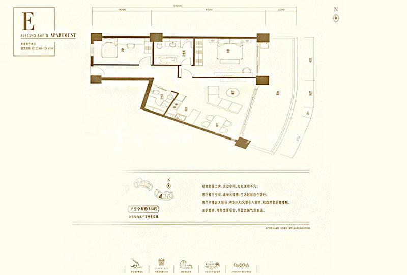 葛洲坝海棠福湾葛洲坝海棠福湾公寓 E户型 2室2厅2卫 123㎡