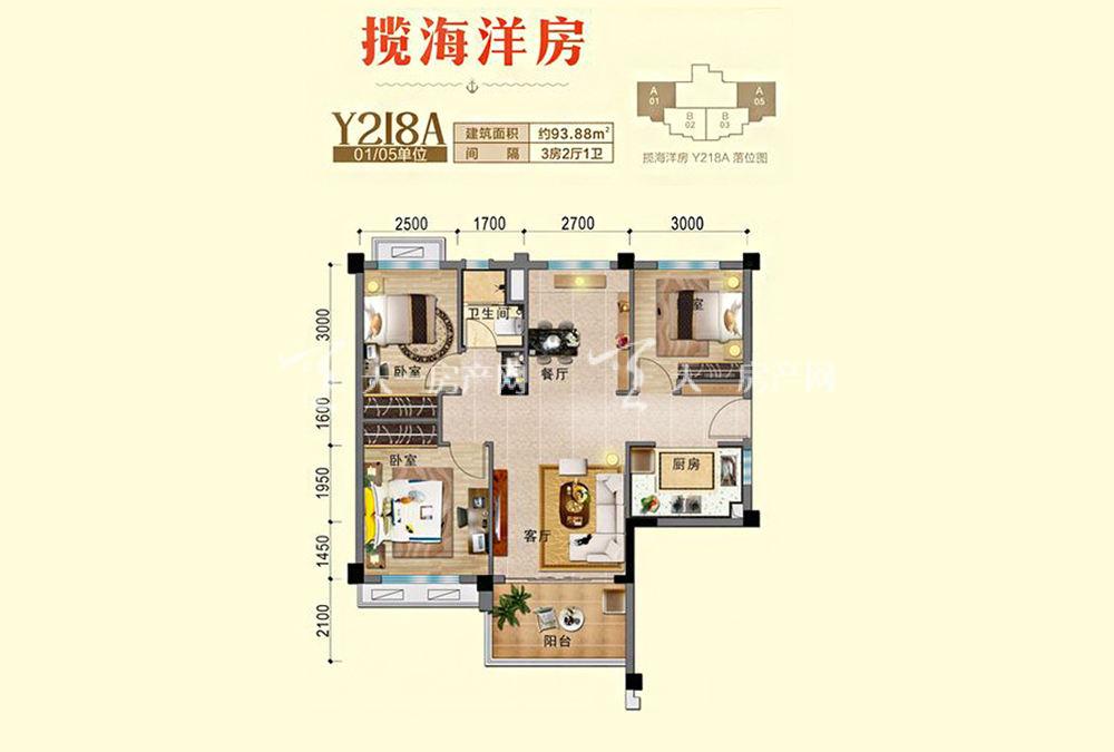 碧桂园东海岸揽海洋房Y218A户型3室2厅1厨1卫93.88㎡