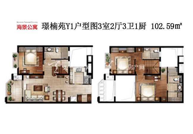 开维生态城 璟楠苑Y1-3室2厅3卫1厨102.59㎡.jpg