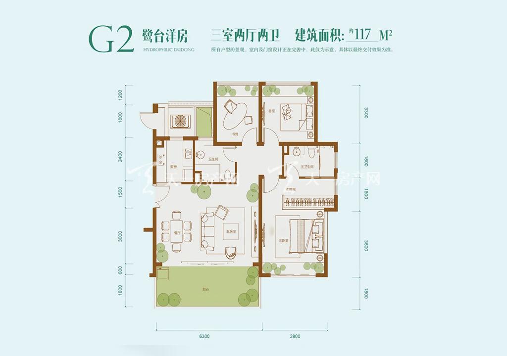 龙溪悦墅 龙溪悦墅G2户型-3室2厅2卫--建筑面积117㎡