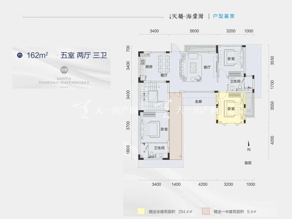 天骄海棠湾 别墅首层户型-5房2厅3卫-约162㎡.jpg