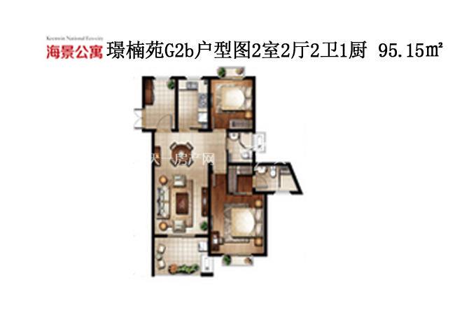 开维生态城 璟楠苑G2b-2室2厅2卫1厨95.15㎡.jpg