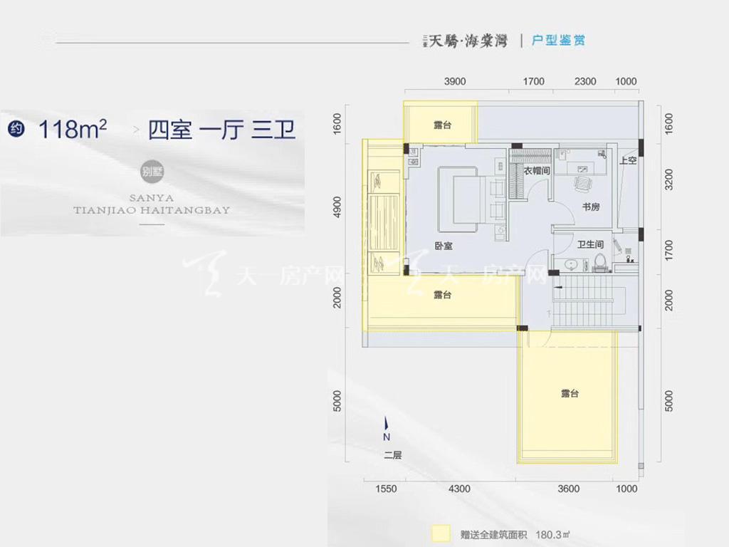 天骄海棠湾 别墅二层户型-4房1厅3卫-约118㎡.jpg