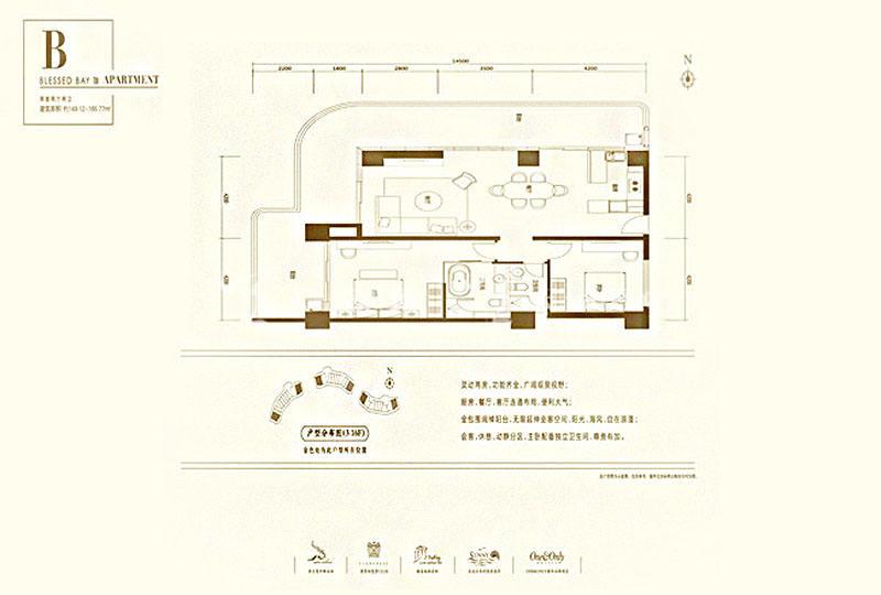 葛洲坝海棠福湾葛洲坝海棠福湾公寓 B户型 2室2厅2卫 149㎡