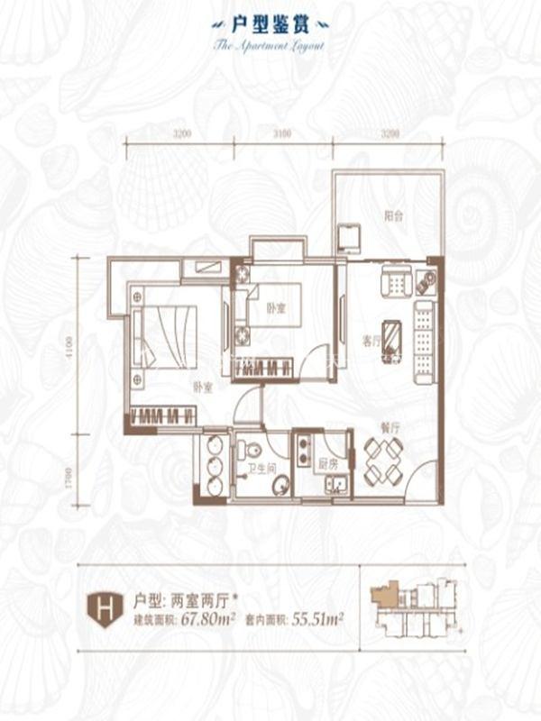 衍宏海港小镇 H户型 2室2厅1卫67.80㎡.jpg