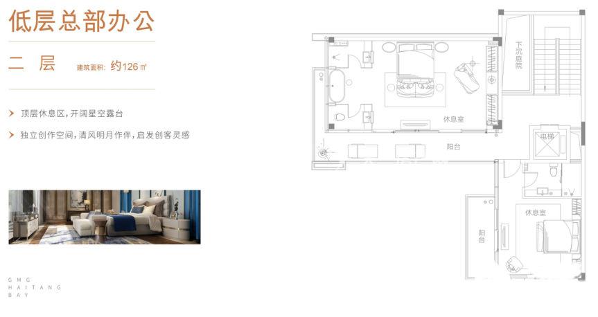 国广海棠湾低层总部办公二层 5室4厅6卫 建筑面积126㎡