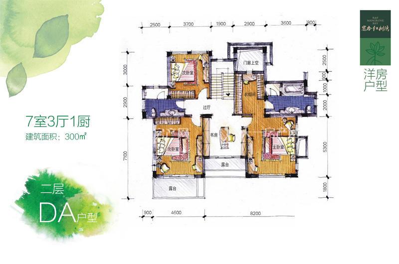 富力红树湾 洋房DA户型二层7房3厅2卫1厨300㎡.jpg