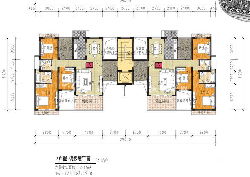 博鳌椰风海岸 3室2厅1厨2卫230.14平米.jpg