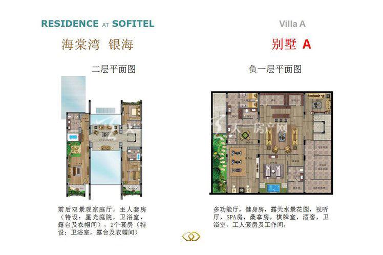 海棠湾银海 5室6厅10卫1厨678平米