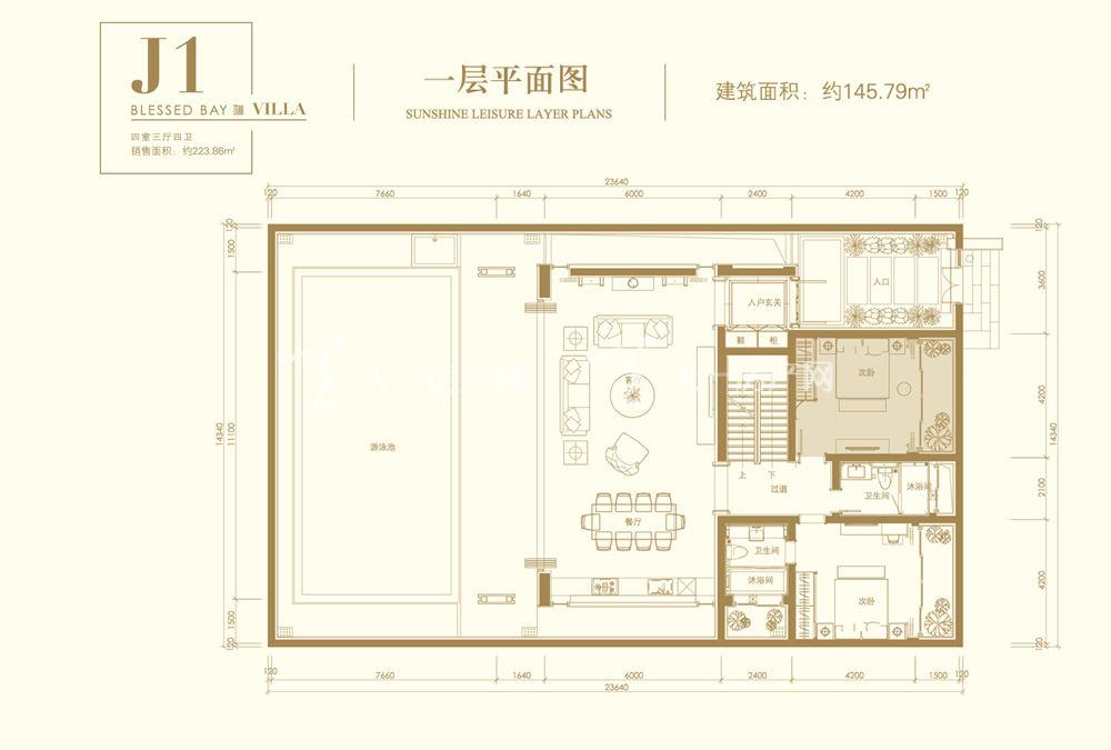 葛洲坝海棠福湾葛洲坝海棠福湾J1户型 4室3厅4卫 141㎡一层平面图