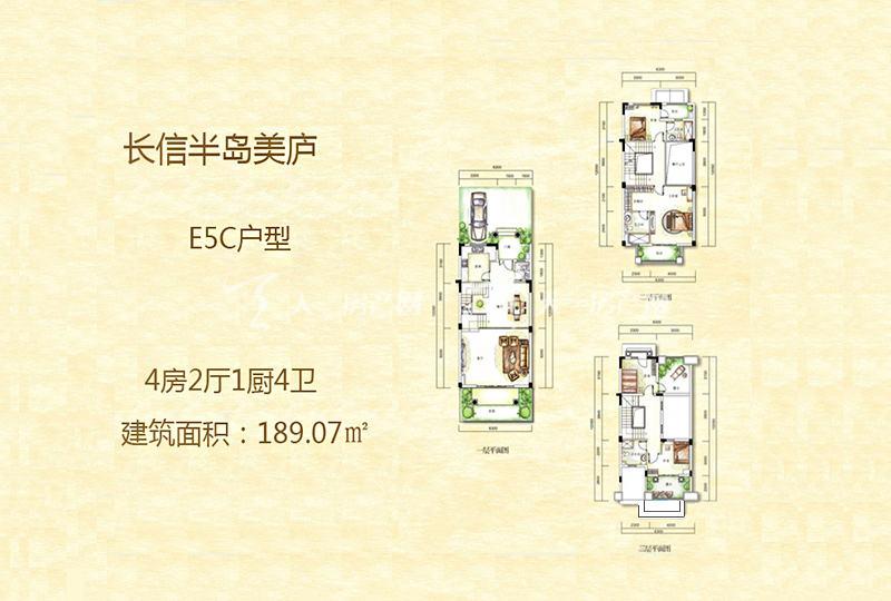 长信半岛美庐E5C户型-4房2厅1厨4卫189.07㎡
