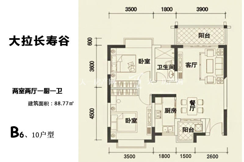 长寿谷金马花园B6、10户型2房2厅1卫1厨88.77㎡
