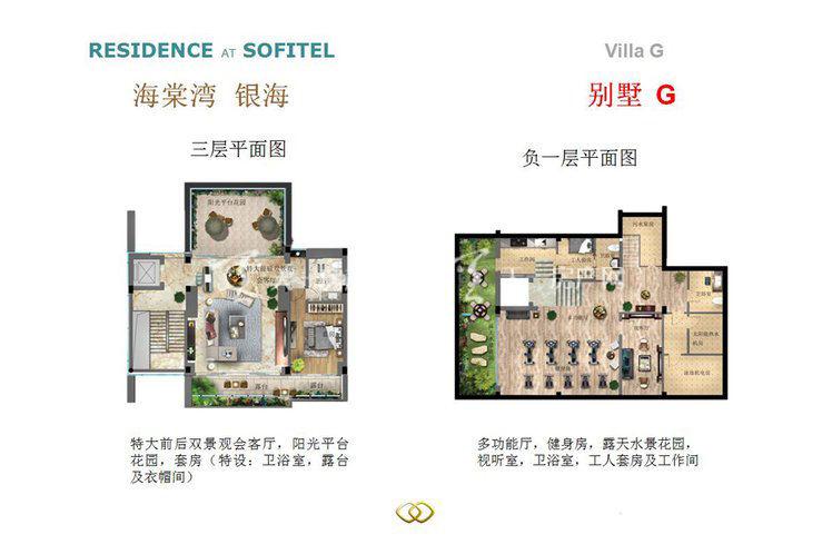 海棠湾银海 4室6厅6卫1厨461平米