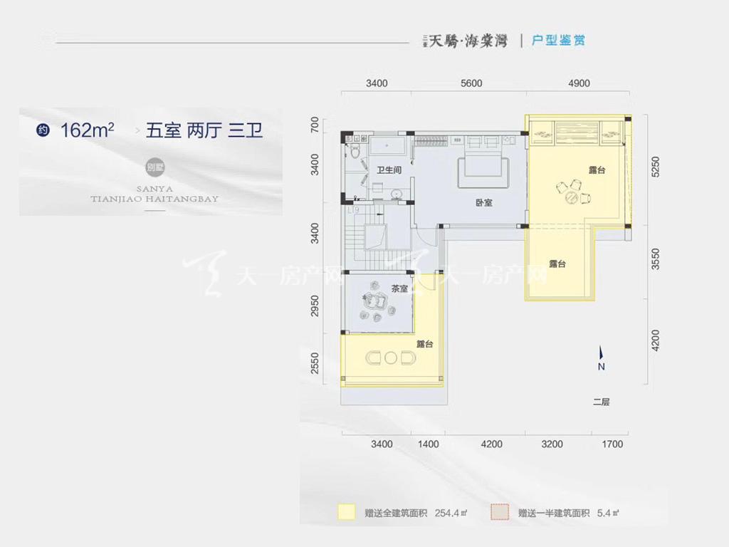 天骄海棠湾 别墅二层户型-5房2厅3卫-约162㎡.jpg