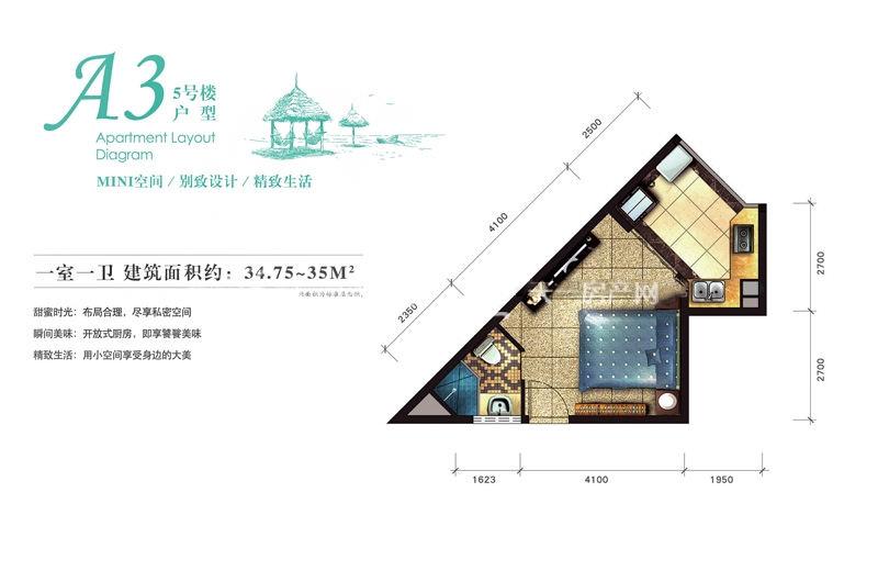 东方龙湾 A3户型 1房1厨1卫 34.75-35㎡.jpg
